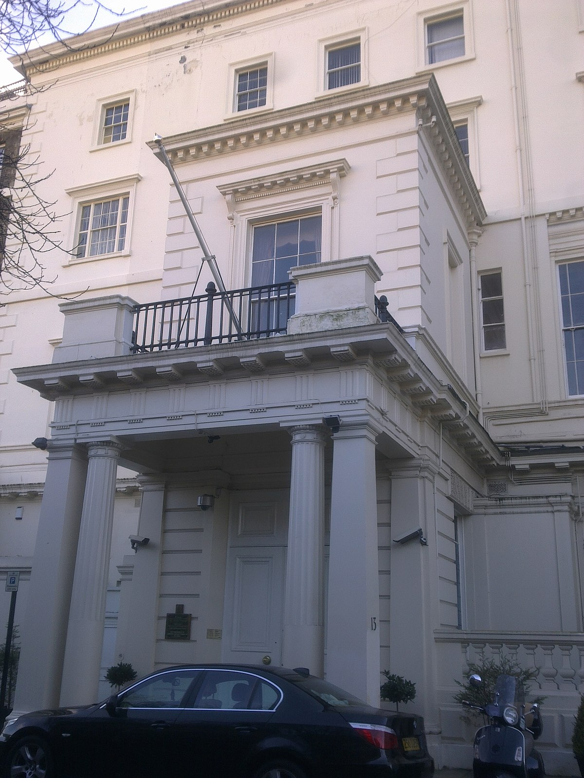 High Commission Of Sri Lanka London Wikipedia