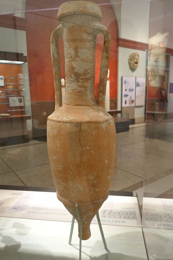 Penn Museum - Joy of Museums - Amphoras 3