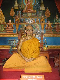 Choun Nath02.jpg