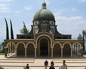 Church of the Beatitudes on the northern coast...