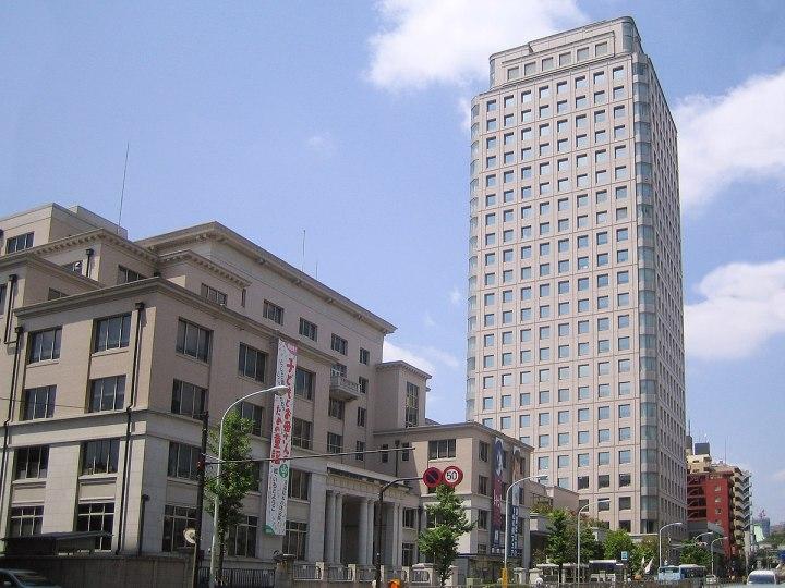Kodansha - Wikipedia