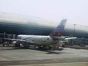 PIA aircraft parked at Terminal 1