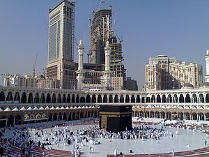 English: Mecca City