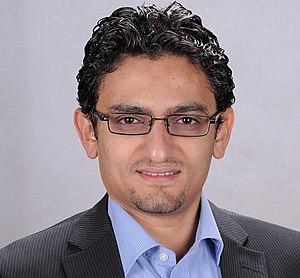 English: Wael Ghonim personal photo العربية: ص...