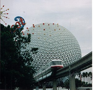 English: Entrance of Epcot,a theme park at the...