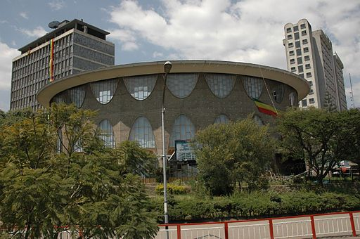 Ethiopian Commercial Bank Addis Abeba