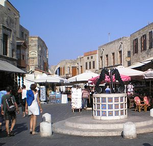 Fountain in Rhodes, Greece.