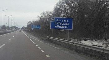 Автошлях М 03 — Вікіпедія