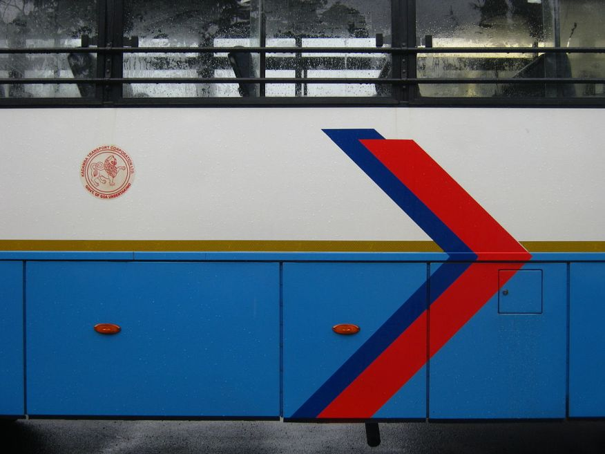 https://i1.wp.com/upload.wikimedia.org/wikipedia/commons/thumb/8/82/Logo_on_Kadamba_bus.JPG/1200px-Logo_on_Kadamba_bus.JPG?resize=876%2C657&ssl=1