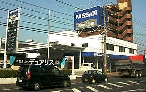 """""""Nissan_Car_dealership_Tokorozawa_Saitama"""""""