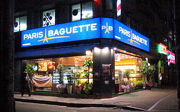 Paris Baguette chains (photo by Daerim-dong br...