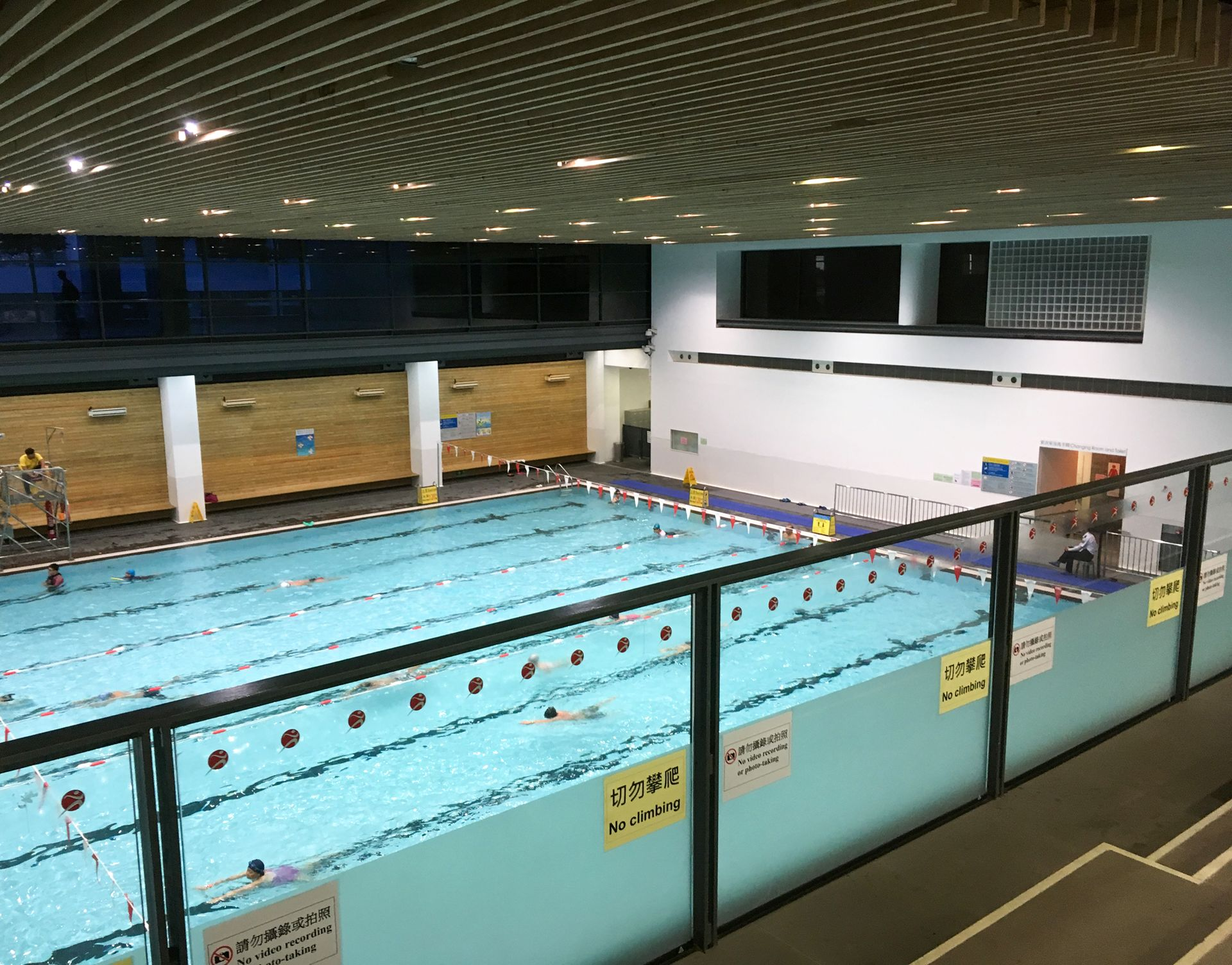 屏山天水圍游泳池 - 維基百科,由康樂及文化事務署管理,自由的百科全書