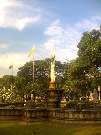 English: The UST Fountain of Wisdom