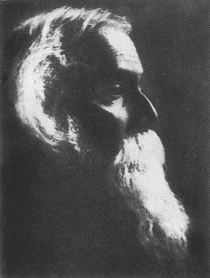 English: Rabindranath Tagore Русский: Тагор, Р...