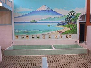 Baths in the Sentō at the Edo Tokyo Open Air M...