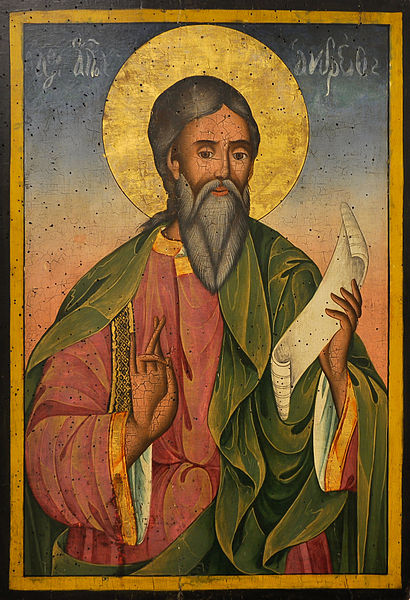 File:St Andrew the Apostle - Bulgarian icon.jpg