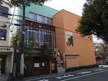 「学校法人森友学園」の画像検索結果