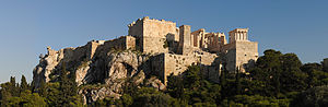 English: Acropolis of Athens panorama (panoram...