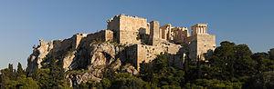 English: Acropolis of Athens panorama (panoram...