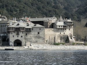 English: Monastery Xenophontos on Athos