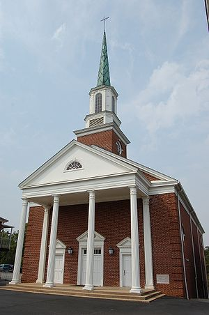 English: Johnson Bible College chapel