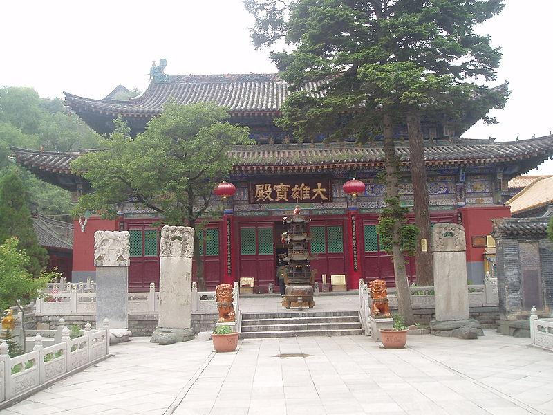 Yuanzhao Temple2