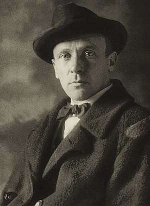 English: Bulgakov