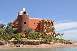 English: El Gouna (Red Sea, Egypt): Sheraton M...