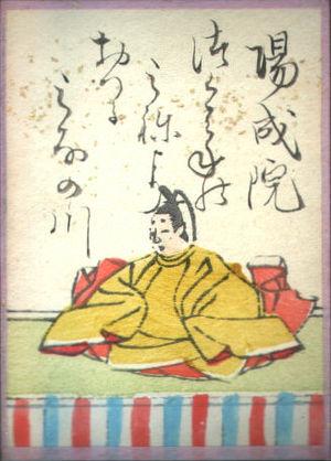 Emperor Yōzei