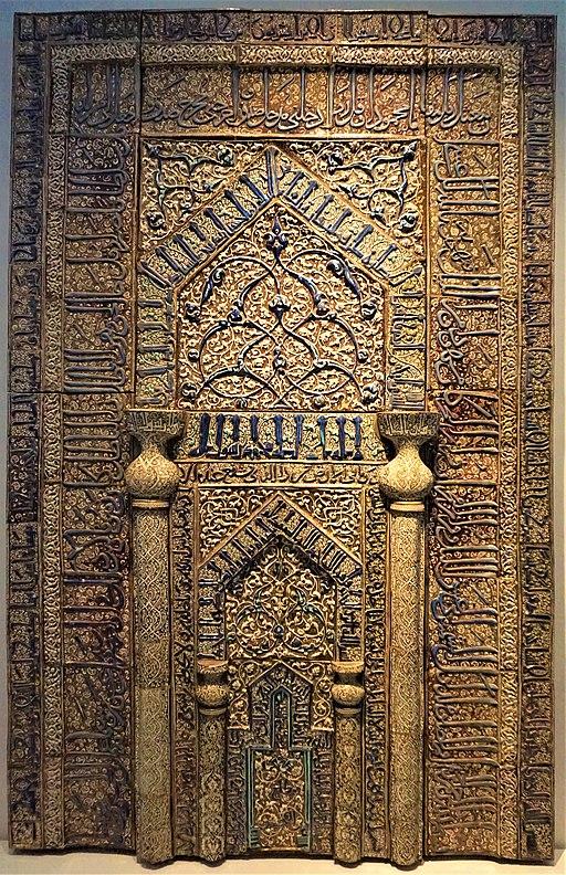 Islamic Prayer Niche - Pergamon Museum