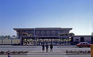 Israel's parliament