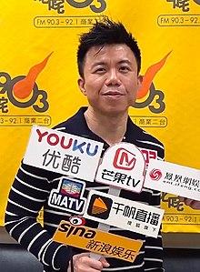 陳奐仁 - 維基百科,與陳以仁及其他你可能認識的朋友聯絡。Facebook 讓人們盡情分享,自由的百科全書