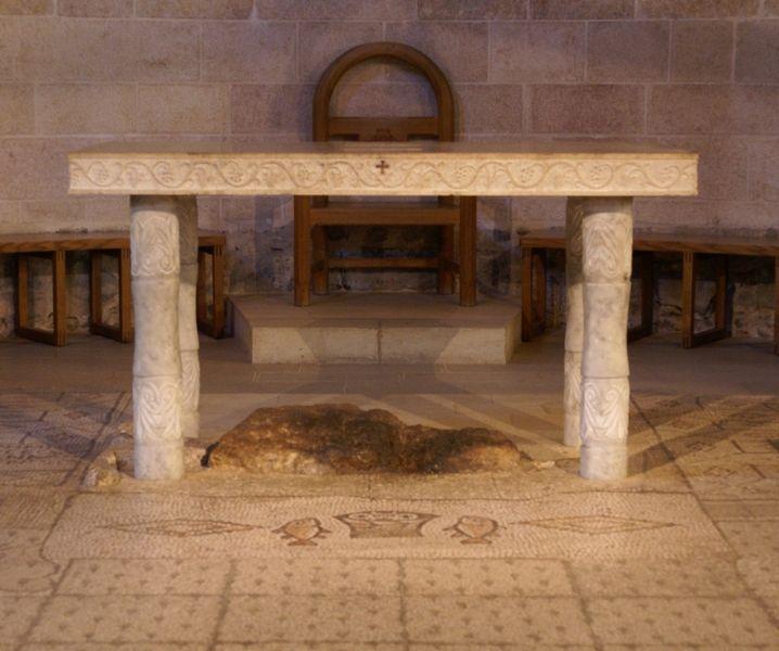 File:Church of the Multiplication 20091026 altar.jpg