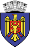 Official seal of Chișinău