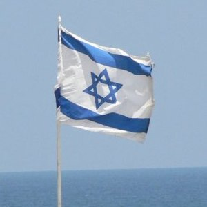Flag of Israel with the Mediterranean...