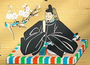 Sugawara no Michizane is revered as the god of...
