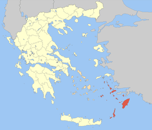 Locator map of Dodecanese prefecture (Νομός Δω...
