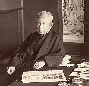 Kinmochi Saionji (西園寺公望, 1849-1940). Japanese ...