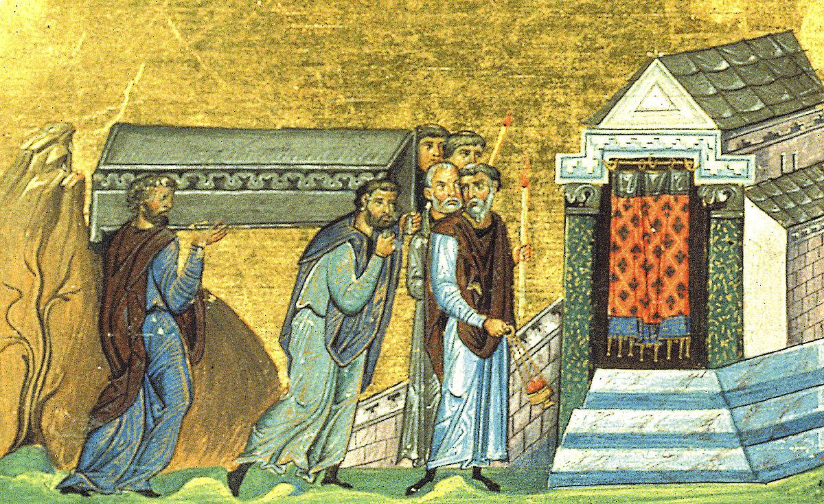 Anastasius Of Persia Wikipedia