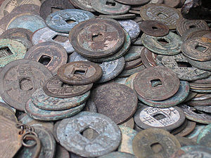 Ancient Chinese coin Chinese coins