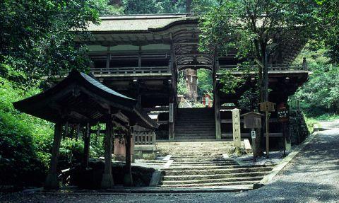 File:Kuramadera1.jpg