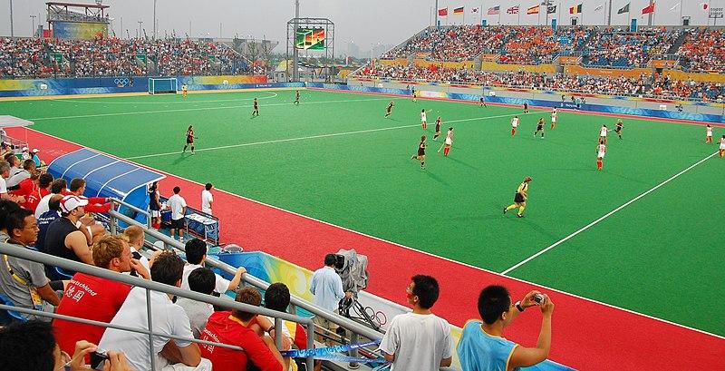 File:Olympic Green Hockey Field.jpg