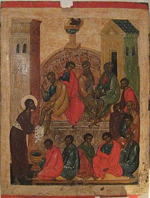 Christ washing the feet of the Apostles. Icon ...