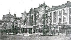 竣工当時の東京駅の参考画像