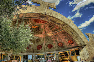 Apse at the Arcosanti experimental town.