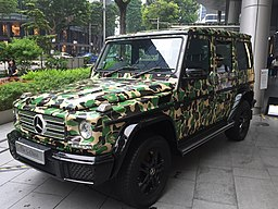 G-Wagon in Orchard Road