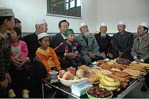 English: Hui family celebrating Eid