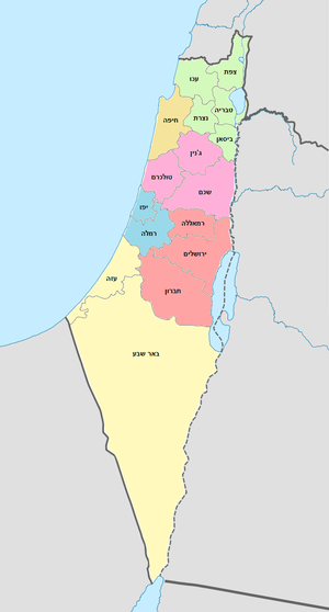 Mandatory Palestine Administrative Map Hebrew ...