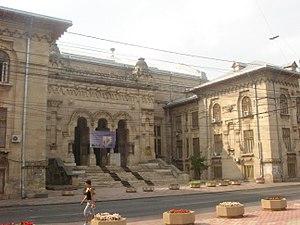 Română: Palatul de Justiție, azi rectoratul Un...