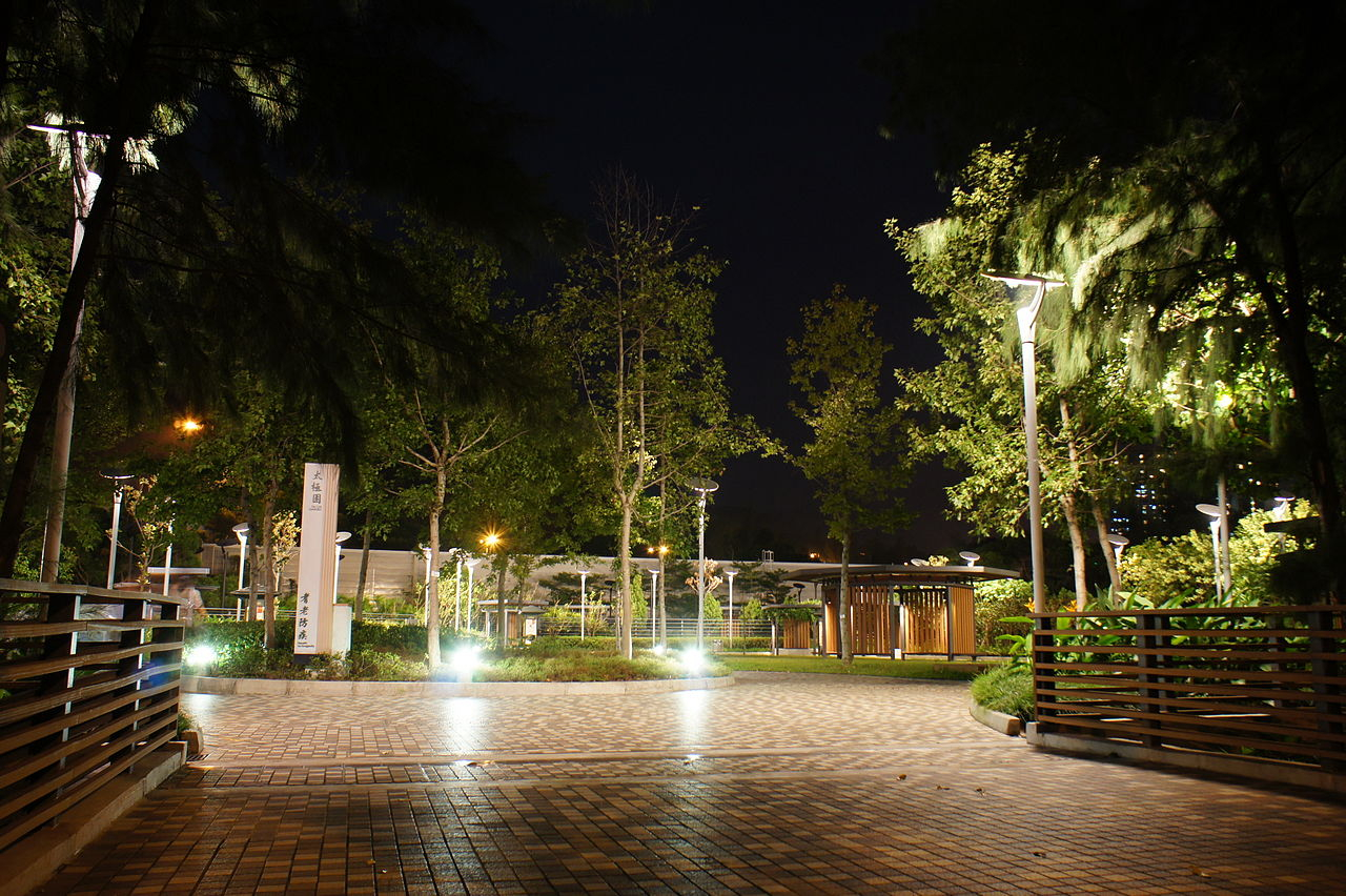 File Tung Chung North Park Tai Chi Garden At Night Hong